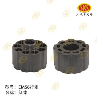 DRIVE SHAFT-EX110 TATA HITACHI 1351-3201