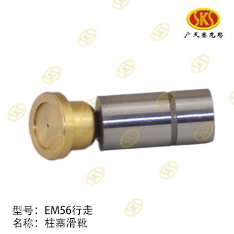 BALL GUIDE-EX110 TATA HITACHI 1351-4102
