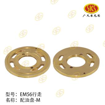 SNAP RING-EX110 TATA HITACHI 1351-1501