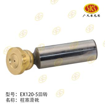 BALL GUIDE-ZAX120 TATA HITACHI 1394-4102