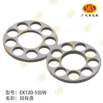 DRIVE SHAFT-ZAX120 TATA HITACHI 1394-3201