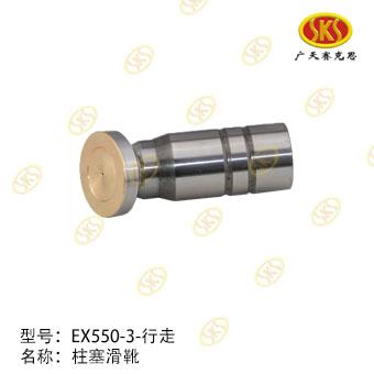VALVE PLATE M-EX550-3 1728-4301