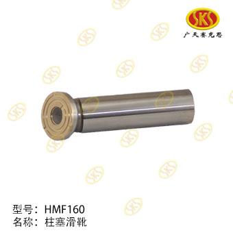 RETAINER PLATE-HMF160 TATA HITACHI 296-4111