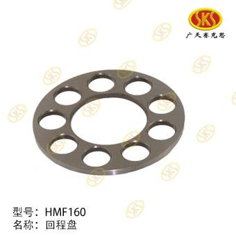 SWASH PLATE-HMF160 TATA HITACHI 296-5221