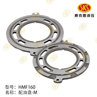 SWASH PLATE LOCATED PIN-HMF160 TATA HITACHI 265-5231
