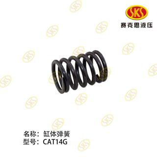 SNAP RING-14G CATERPILLAR 326-1501