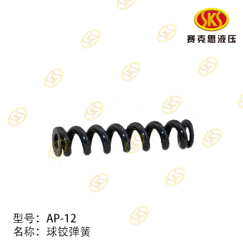 BALL GUIDE SPRING-320L CATERPILLAR 330-4201
