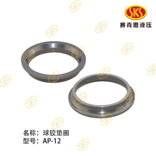 SHOE PLATE-320 CATERPILLAR 330-4701