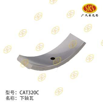 SWASH PLATE -320D CATERPILLAR 331-5220