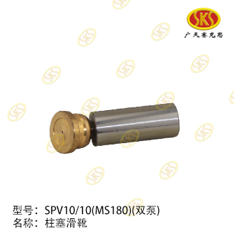 VALVE PLATE L-SPV10/10 CATERPILLAR 345-4501