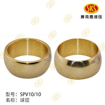 DRIVE SHAFT-SPV10/10 CATERPILLAR 345-3201
