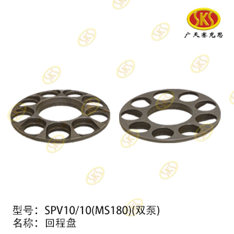 SHOE PLATE-SPV10/10 CATERPILLAR 345-4701