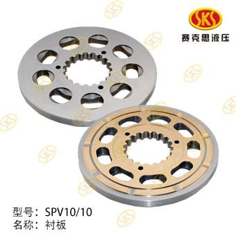 DRIVE SHAFT-SPV10/10 CATERPILLAR 345-3201A