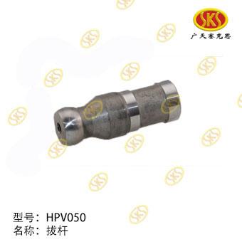 PISTON-HPV080 TATA HITACHI 1375-2100