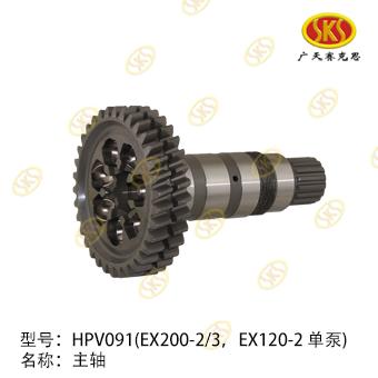 DRIVEN SHAFT-EX200-2 TATA HITACHI 393-3501