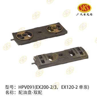 DRIVE SHAFT-EX200-2 TATA HITACHI 393-3401