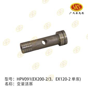 VALVE PLATE-EX200-3 TATA HITACHI 393-4401B