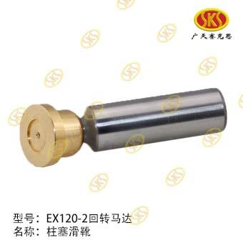 RETAINER PLATE-EX120-2 TATA HITACHI 394-4111A