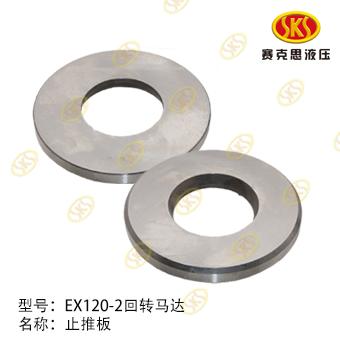 RETAINER PLATE-ZAX120 TATA HITACHI 1394-4111