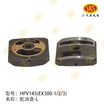 VALVE PLATE L-EX270 TATA HITACHI 402-4500