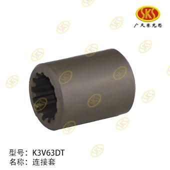 CONNECTING BLOCK-SK120 KAWASAKI 422-3602