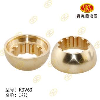 BALL GUIDE-SK120 KAWASAKI 422-4102A