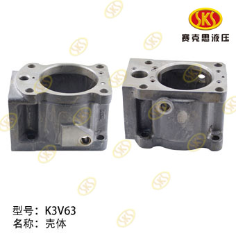 HOUSING-R130 KAWASAKI 422-6101