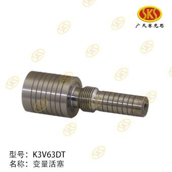 SERVO PISTON-R130 KAWASAKI 422-7171