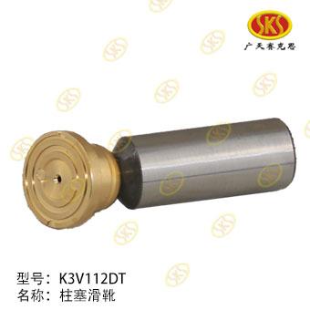 PISTON SHOE-HD720V2 KAWASAKI 424-2100C