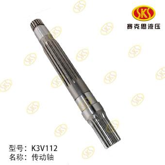 DRIVE SHAFT-SK070-2 KAWASAKI 424-3201C