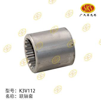 COUPLER-HD720V2 KAWASAKI 424-3601