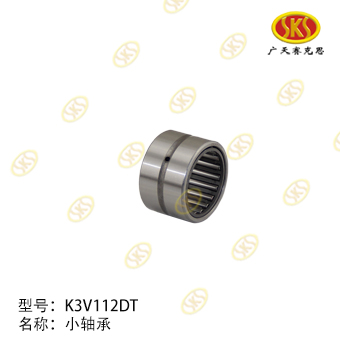 SMALL BEARING-SH200 424-3704A