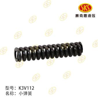 BALL GUIDE SPRING-EC210 KAWASAKI 424-4201