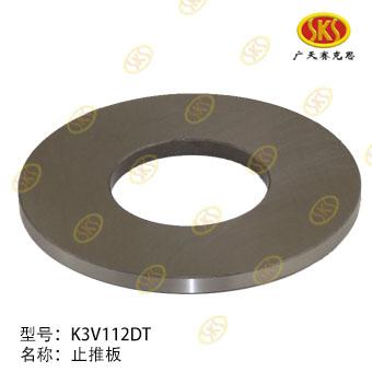 SHOE PLATE-JS200 KAWASAKI 424-4701