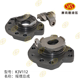 YOKE ASSEMBLY-HD700V2 KAWASAKI 424-5270