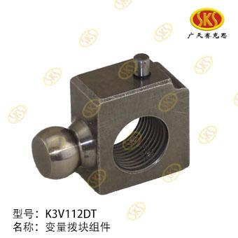 SERVO BLOCK-SH200 KAWASAKI 424-7140A