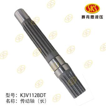 DRIVE SHAFT R-R200 KAWASAKI 425-3201