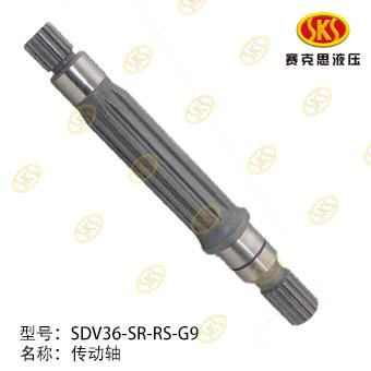 SWASH PLATE-SK75 KAWASAKI 430-5100