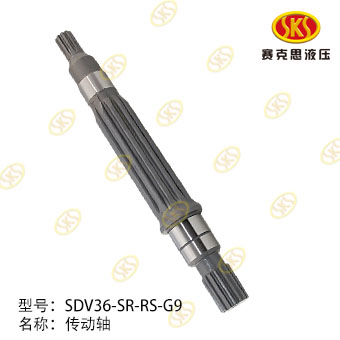 DRIVE SHAFT-JS80 KAWASAKI 430-3201B