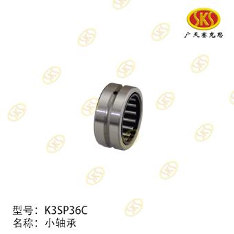 SMALL BEARING-JS80 KAWASAKI 430-3704A