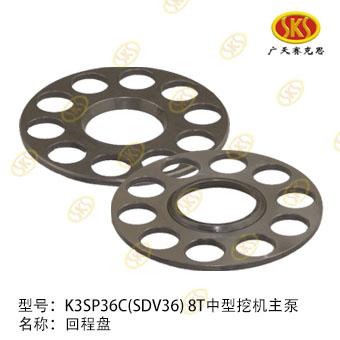 RETAINER PLATE-JS71 KAWASAKI 430-4111