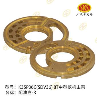 VALVE PLATE L-SK75 KAWASAKI 430-4501