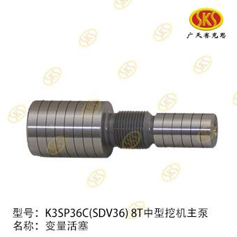 LONG ONE DIRECTION VALVE-EX65 KAWASAKI 430-7960