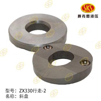 SWASH PLATE-ZX330-2 TATA HITACHI 460-5101