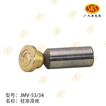 PISTON SHOE-JMV-34(6-8T) 461-2100