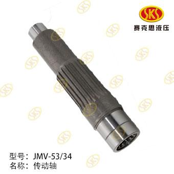 HEAD BLOCK-JMV-53 JIC 461-7101