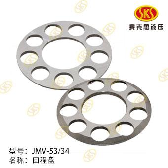 SWASH PLATE-JMV-53 JIC 461-5101