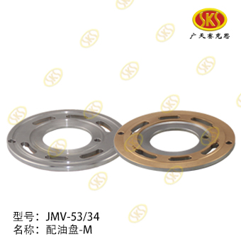DRIVE SHAFT-JMV-53 JIC 461-3201