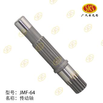 VALVE PLATE M-JMV-147 JIC 902-4301