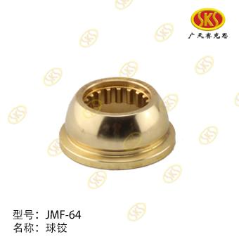 SHOE PLATE-JMF-64 JIC 843-4701